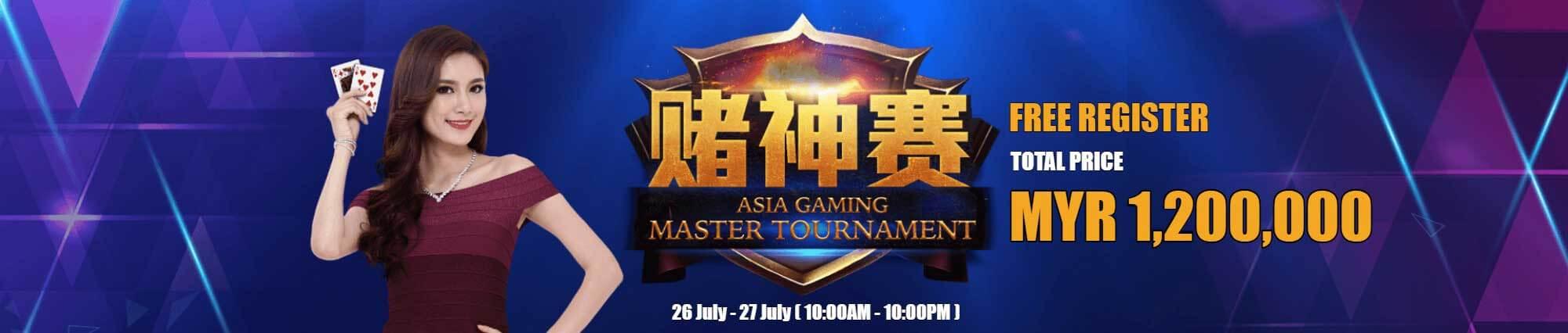 AG master tournament