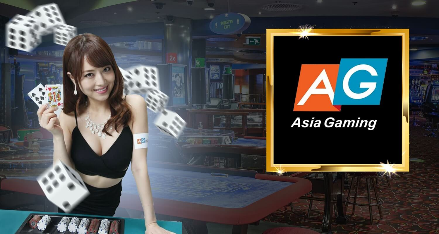 Asia Gaming Review