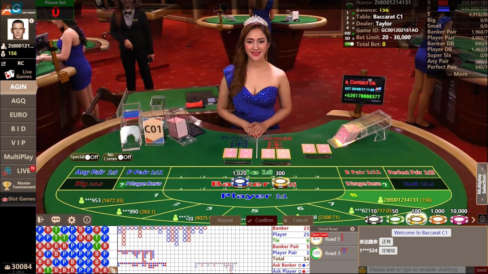 Asia gaming live baccarat