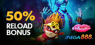 MEGA & KISS 50% DAILY RELOAD BONUS