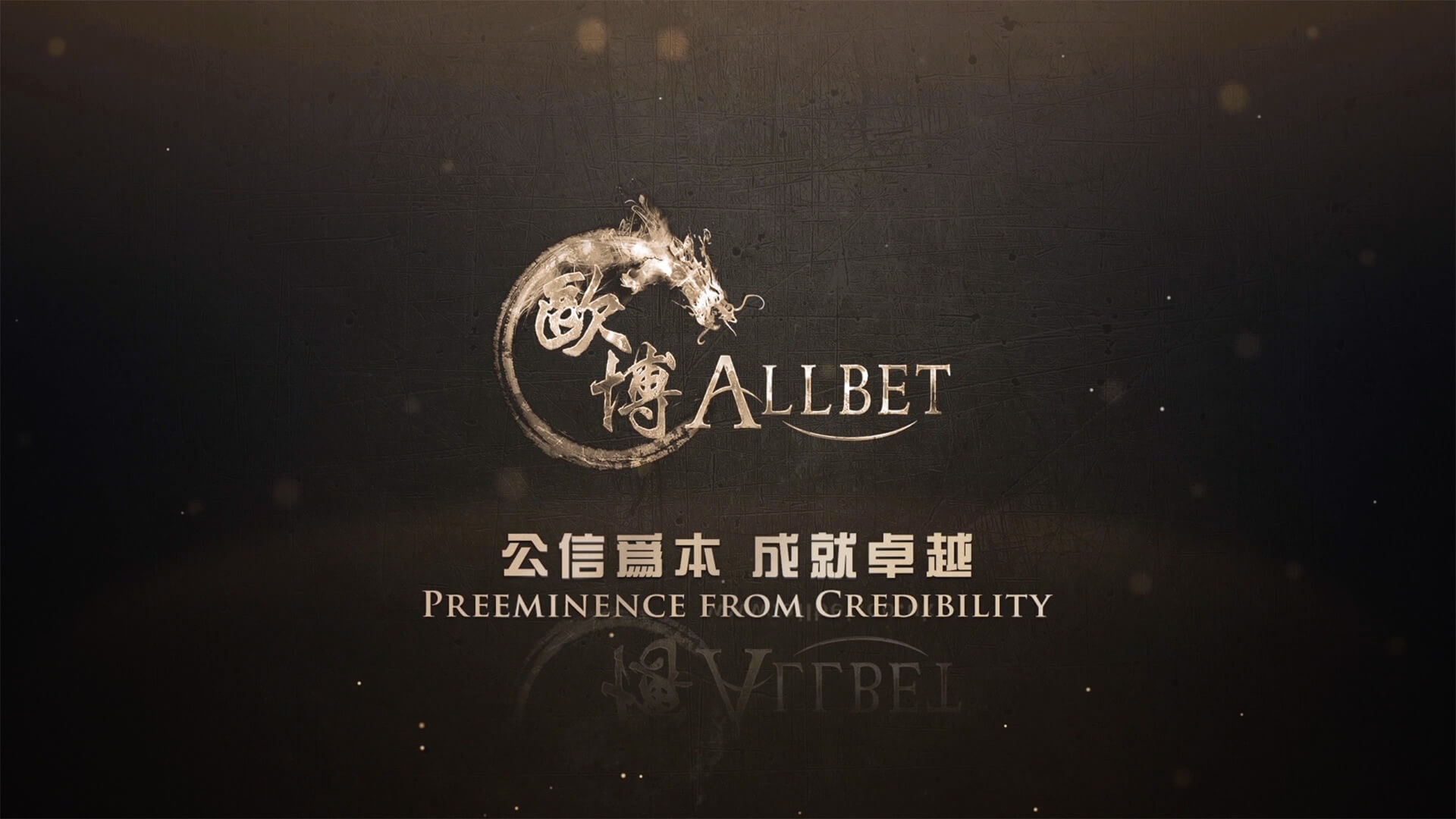 Allbet Gaming Online Casino Review