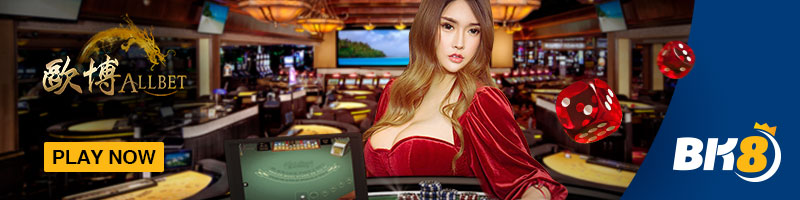 AllBet Play Now