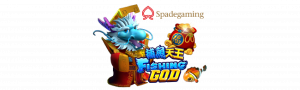 fishing god review