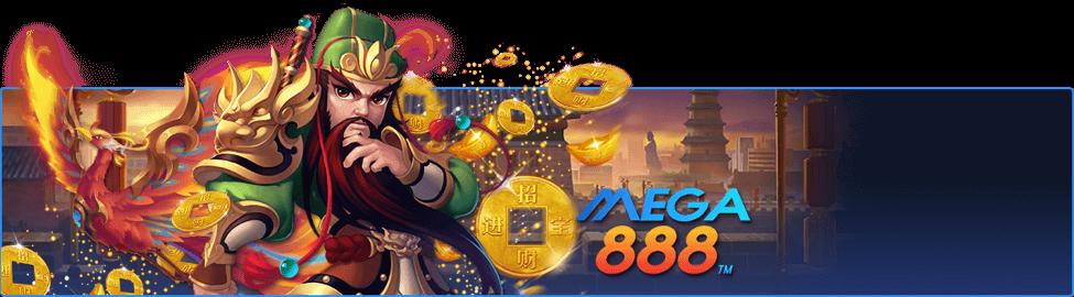 mega888 quality