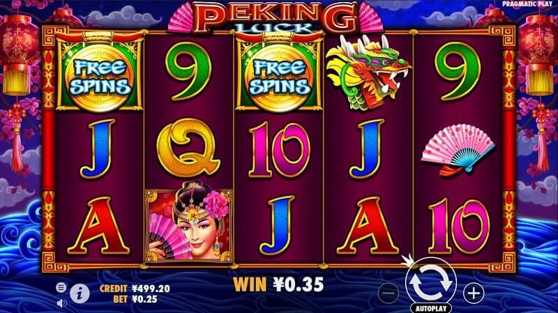 pragmatic play peking luck