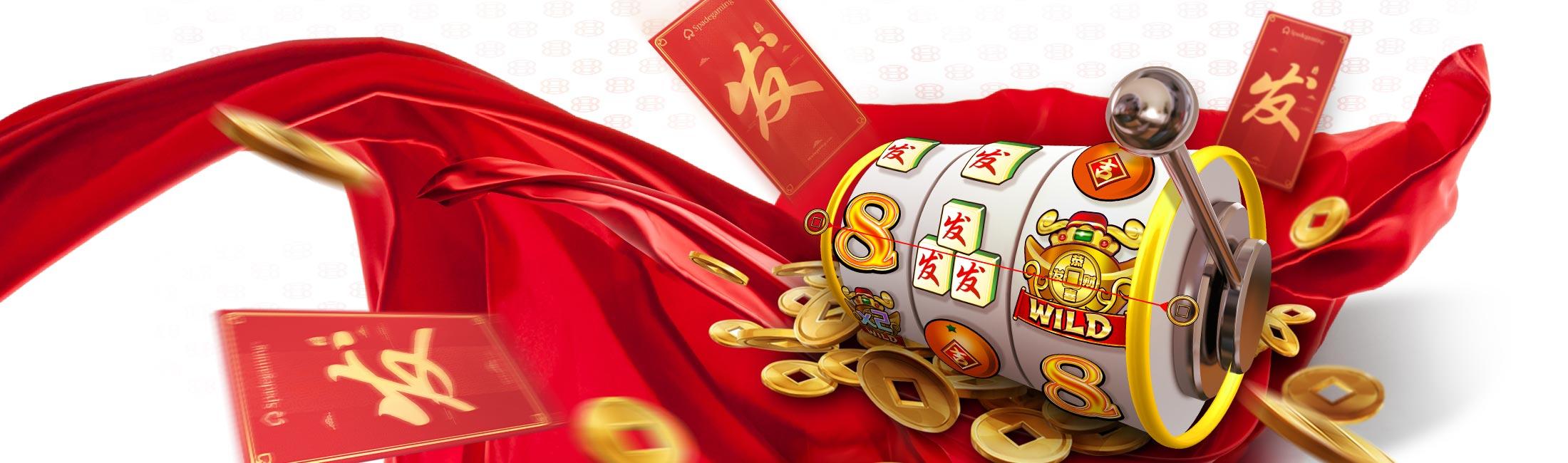 spadegaming online casino review