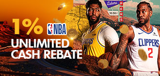 NBA 1% CASH REBATE