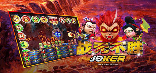 joker123 monkey king