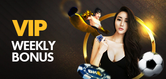 VIP WEEKLY MYR 12,500 RELOAD BONUS